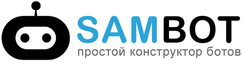 SamBot.ru